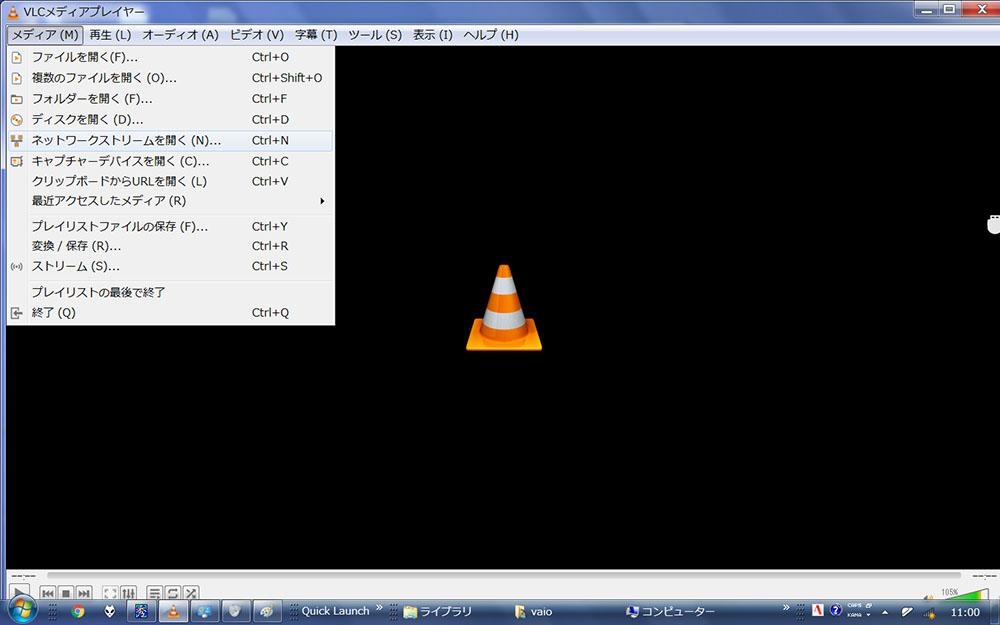 画像8: WOWOW高音質配信実験。ウィンドウズでMQA配信を再生する方法