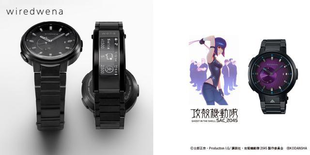 画像: ソニー、スマートウォッチ「wena 3」を発表。待望のSuica対応を果たす。ジウジアーロデザインのヘッド部もラインナップ
