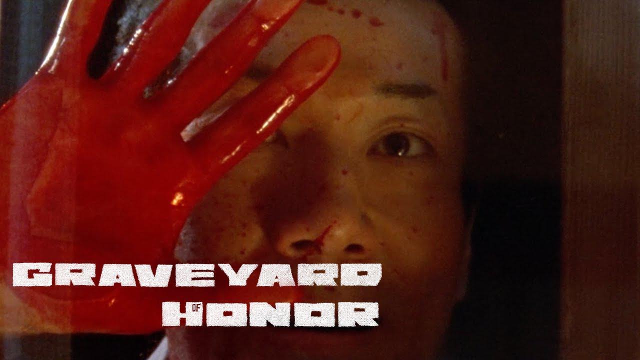 画像: Graveyard of Honor (Takashi Miike) - Arrow Video Channel HD www.youtube.com