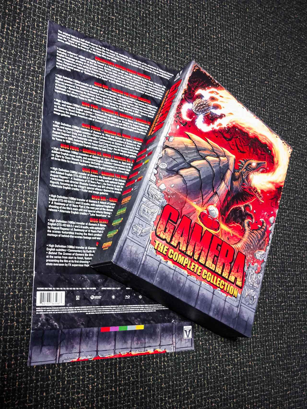 画像1: 超弩級『ガメラ:ザ・コンプリート・コレクション』【海外盤Blu-ray発売情報 - 特別編】