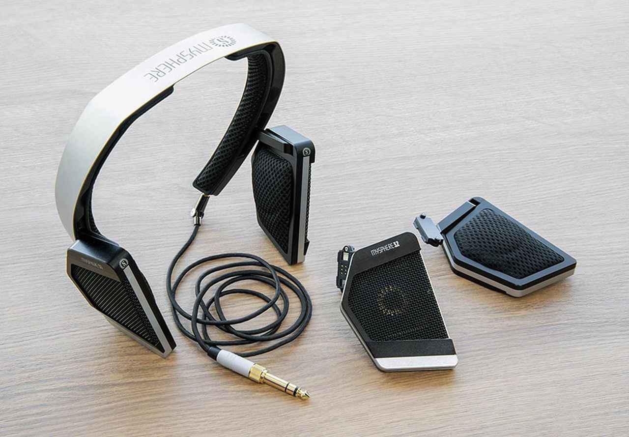 画像: 独創的なオープン型ヘッドホンLB-Acoustics「MYSPHERE 3」に、交換用イヤーパッドが発売される。クッションによる音の違いで、好みの音質をさらに追及できる - Stereo Sound ONLINE