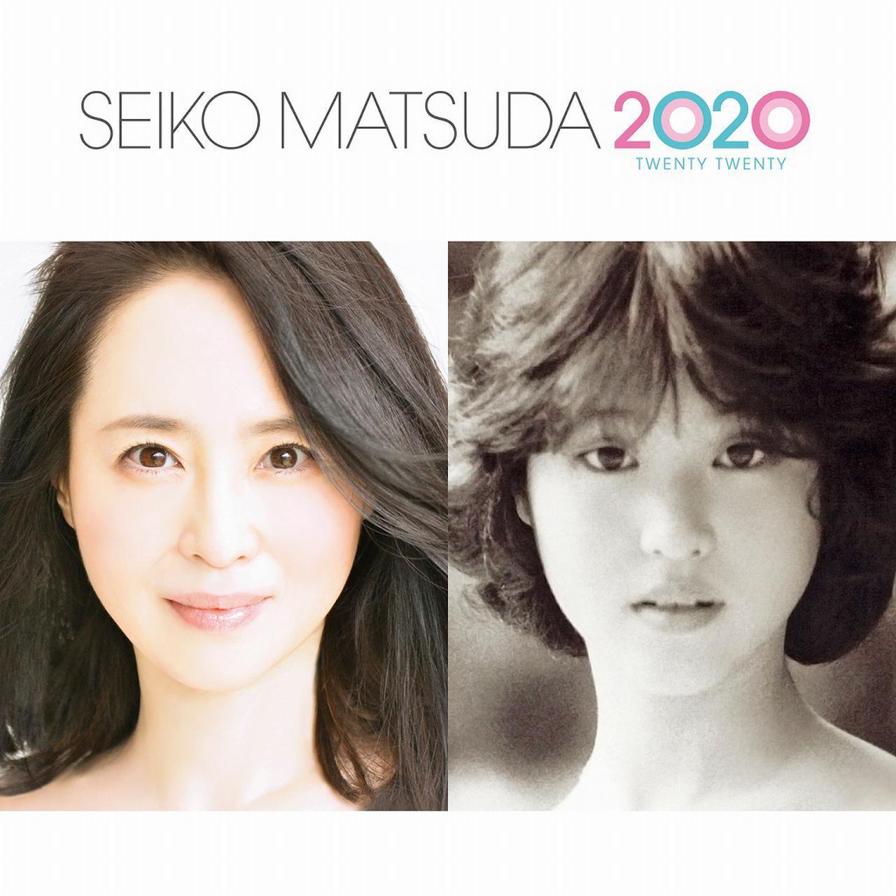 画像: SEIKO MATSUDA 2020 / 松田聖子