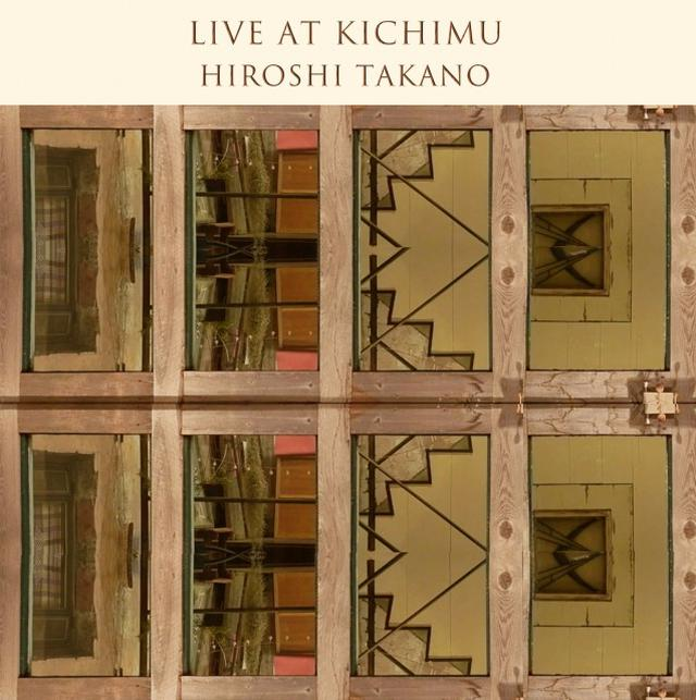 画像: Live at kichimu / 高野寛 on OTOTOY Music Store