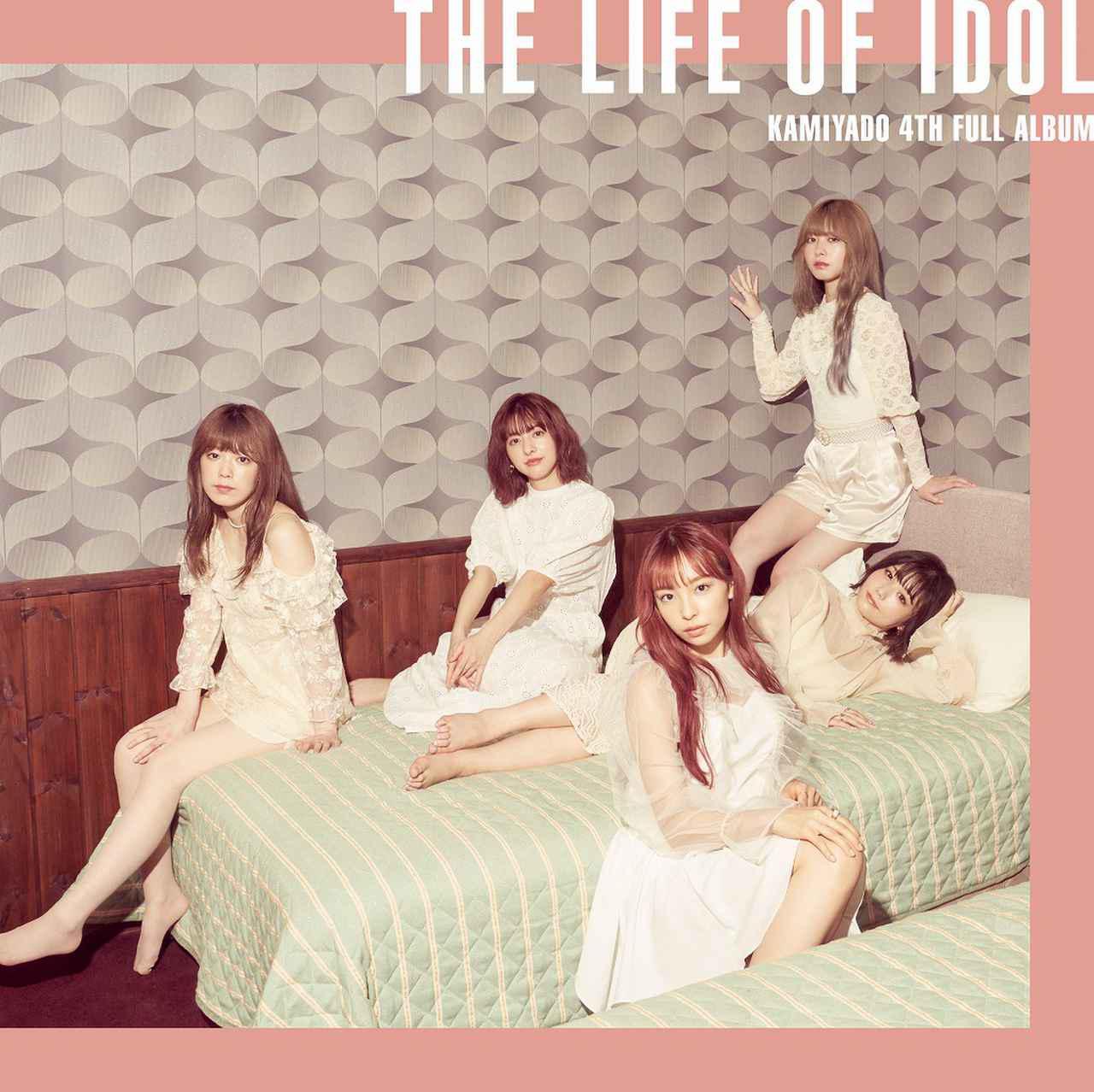 画像: THE LIFE OF IDOL / 神宿