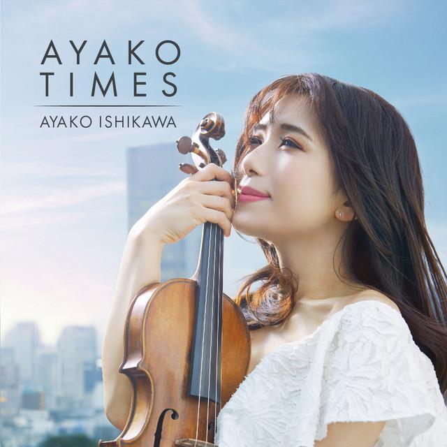 画像: AYAKO TIMES/石川綾子