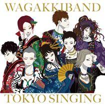 画像: TOKYO SINGING - ハイレゾ音源配信サイト【e-onkyo music】