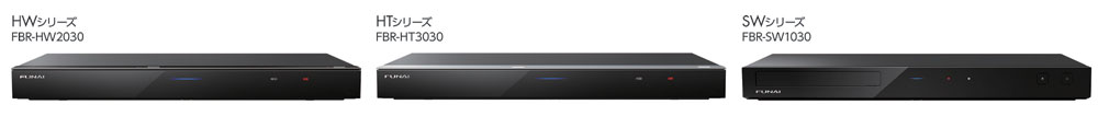 画像2: FUNAI、インチ2000円を切った4K液晶テレビ「FL-55U3130」を11月7日に発売。ほか、テレビ全4機種、HDD/BDレコーダー全5機種を発表