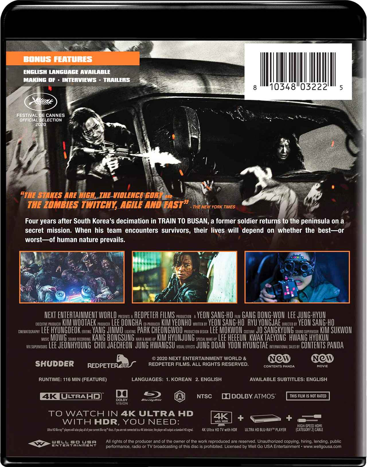 画像2: 『新感染 ファイナル・エクスプレス』続編『新感染半島 ファイナル・ステージ』【海外盤Blu-ray発売情報】