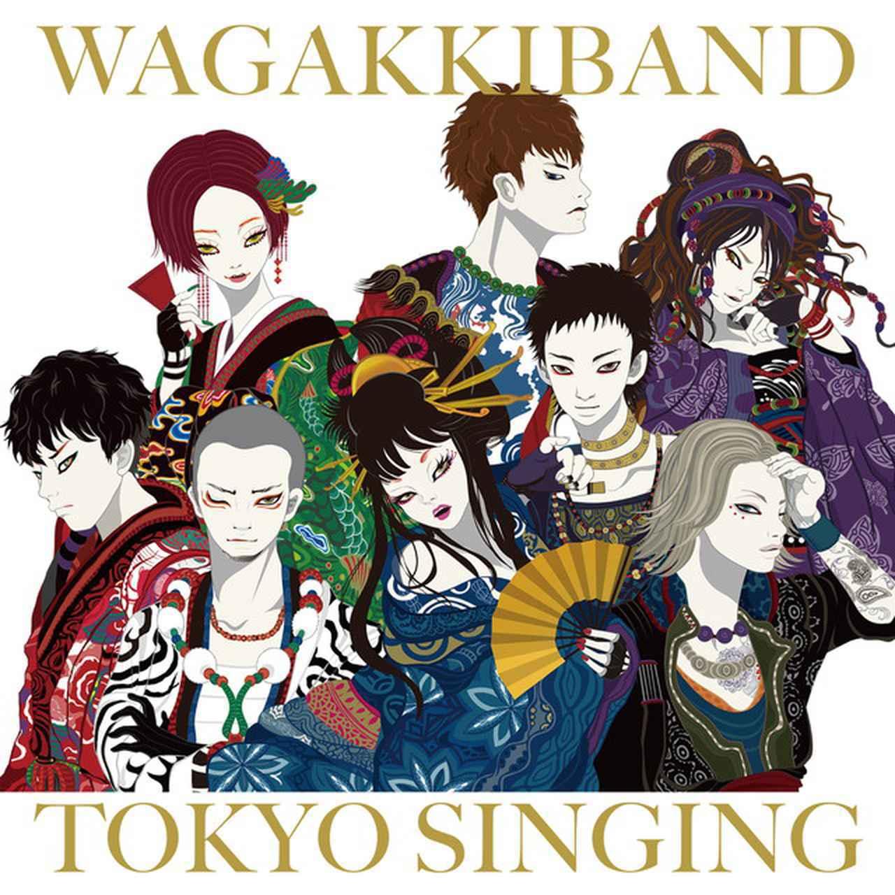 画像: TOKYO SINGING/和楽器バンド