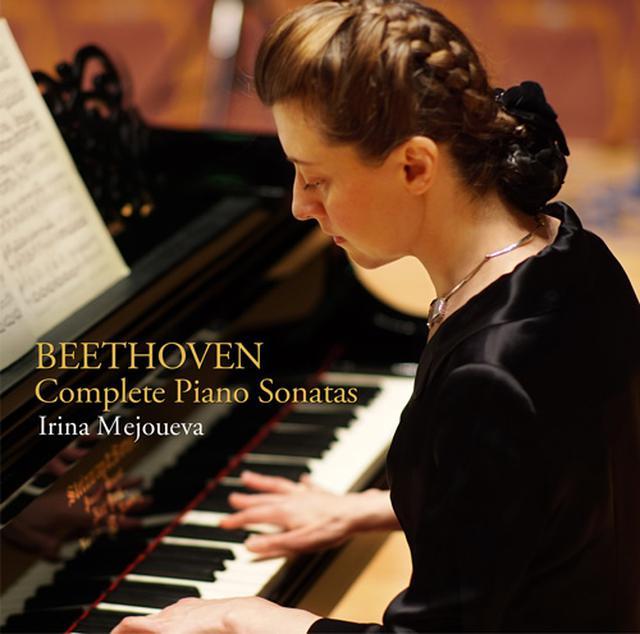 画像: ベートーヴェン:ピアノ・ソナタ全集 / イリーナ・メジューエワ (CD・9枚組) BJN-1005~13 ※予約商品・2020年12月16日頃より順次発送予定