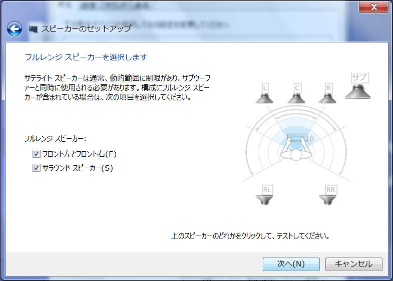 画像4: WOWOW高音質配信実験。ウィンドウズでAURO-3D配信を再生する方法