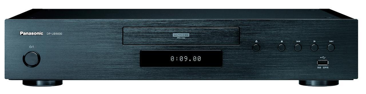 画像1: 第1位:パナソニックDP-UB9000 (Japan Limited)