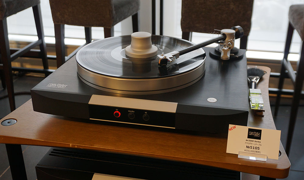 画像1: マークレビンソン5000シリーズにアナログターンテーブル「No5105」が加わる。精密加工された美しいフォルムから、情報量豊かなサウンドを奏でていた