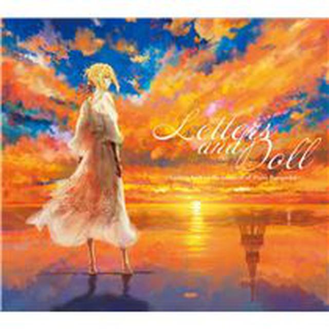 画像: Letters and Doll ~Looking back on the memories of Violet Evergarden~ - ハイレゾ音源配信サイト【e-onkyo music】