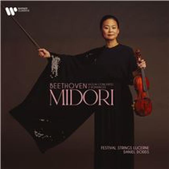 画像: Beethoven: Violin Concerto & Romances Nos 1 & 2 - ハイレゾ音源配信サイト【e-onkyo music】