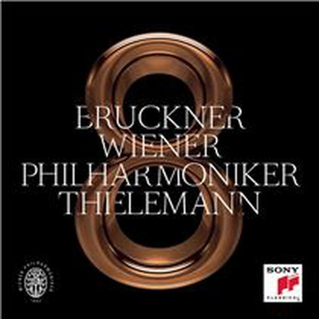 画像: Bruckner: Symphony No. 8 in C Minor, WAB 108 (Edition Haas) - ハイレゾ音源配信サイト【e-onkyo music】