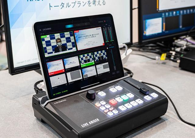 画像: ストリーミングBOX「GV-LSMIXER/I」。iPadは別売り