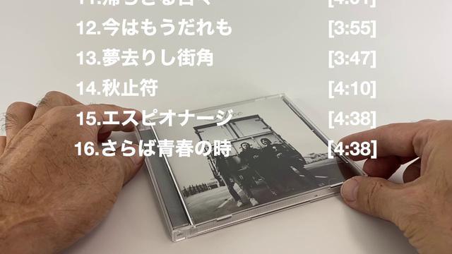 画像: ステレオサウンドストアニュース Vol.3 youtu.be