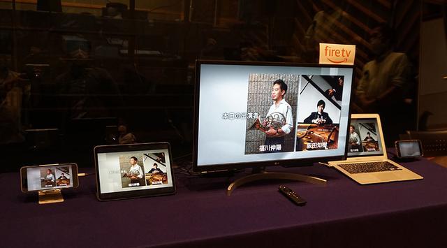 画像: ユーザー宅での配信再生イメージ。PCやタブレット、Amazon Fire TC Stickなどで視聴可能。ただしデバイスによって再生できる音声のフォーマットが異なるので、注意が必要だ