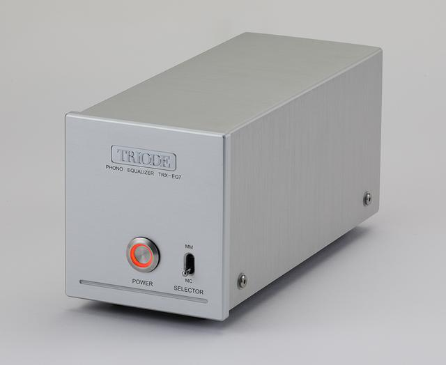 画像: トライオードのフォノイコライザーアンプ「TRX-EQ7」は、声の実体感と旋律の動きを明瞭に聴かせる
