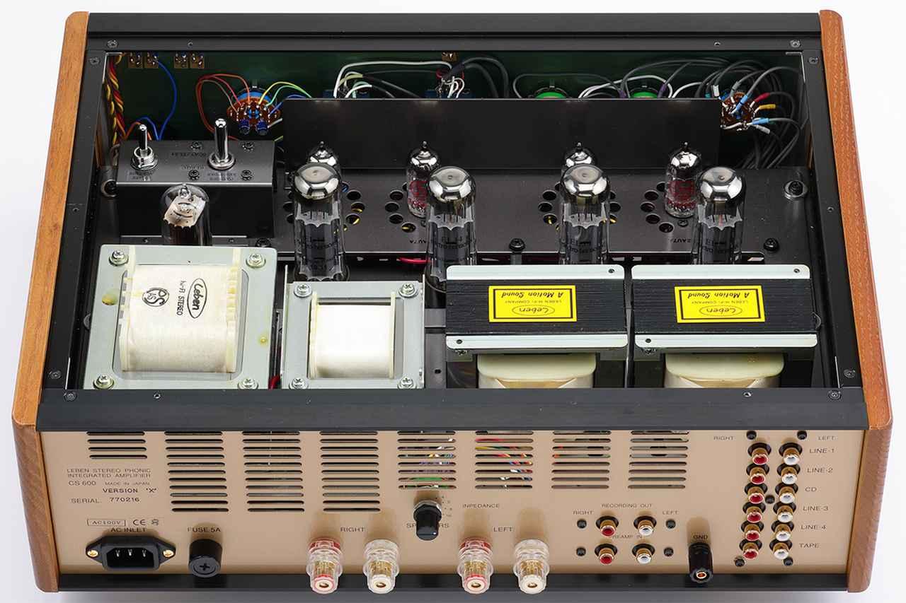 画像: 天板の内部。フロントパネル側の左端に出力管のカソード抵抗とプレート電圧の切替えスイッチを配置。出力管EL34、6CA7、KT77、6L6、5881、350B、KT66、KT88、6550の9種での動作が確認されている。