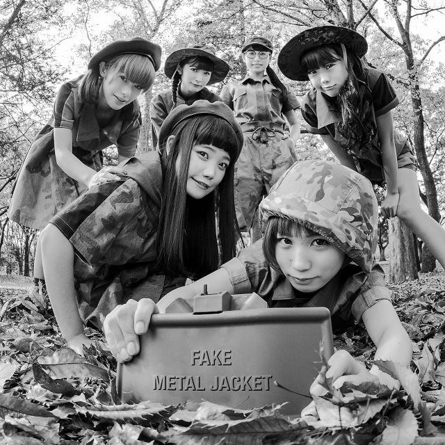 画像: FAKE METAL JACKET(24bit/96kHz) / BiSH on OTOTOY Music Store