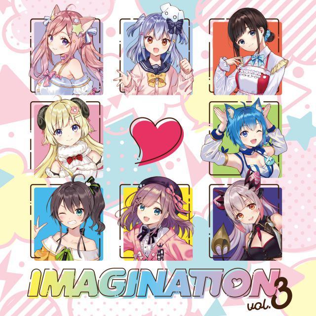 画像: IMAGINATION vol.3 / 1 on OTOTOY Music Store