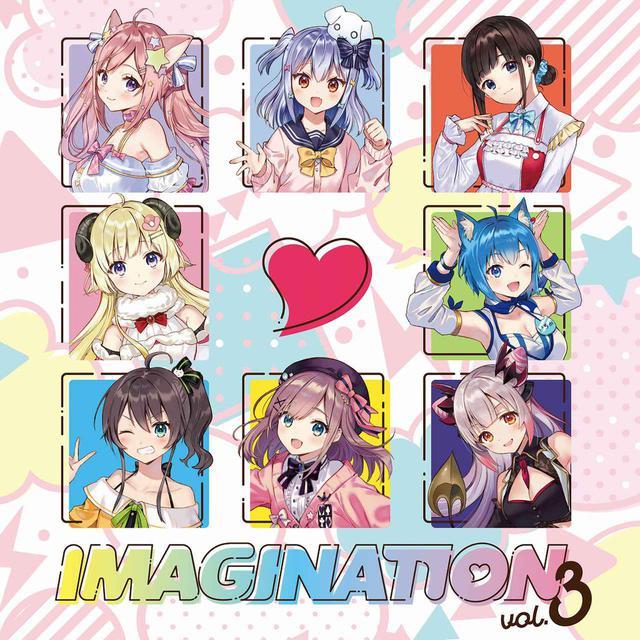 画像: IMAGINATION vol.3 / Various Artists