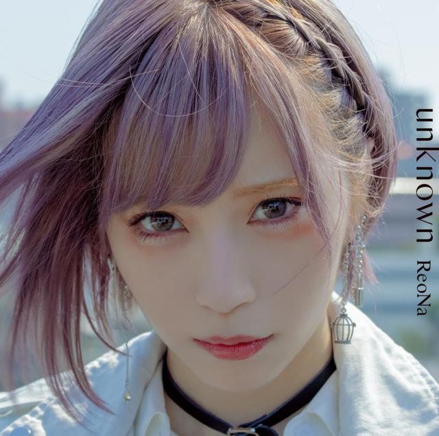 画像: unknown / ReoNa on OTOTOY Music Store