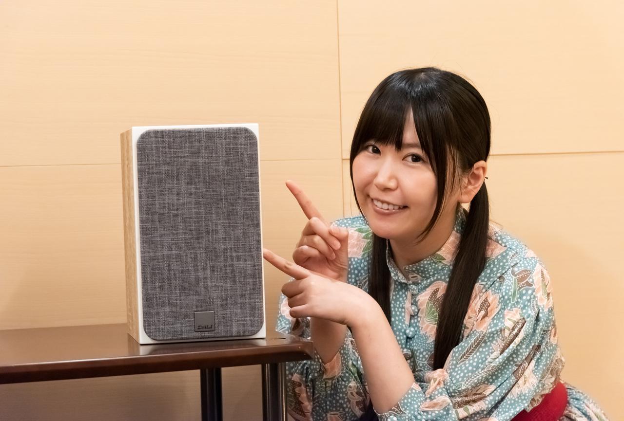画像2: 【連載】小岩井ことりと山本浩司のオーディオ研究所  第5回 小型スピーカーで遊んでみた。(前編)