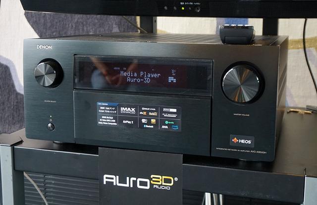 画像: AURO-3Dのデコードには、デノンAVC-X8500Hを使っている
