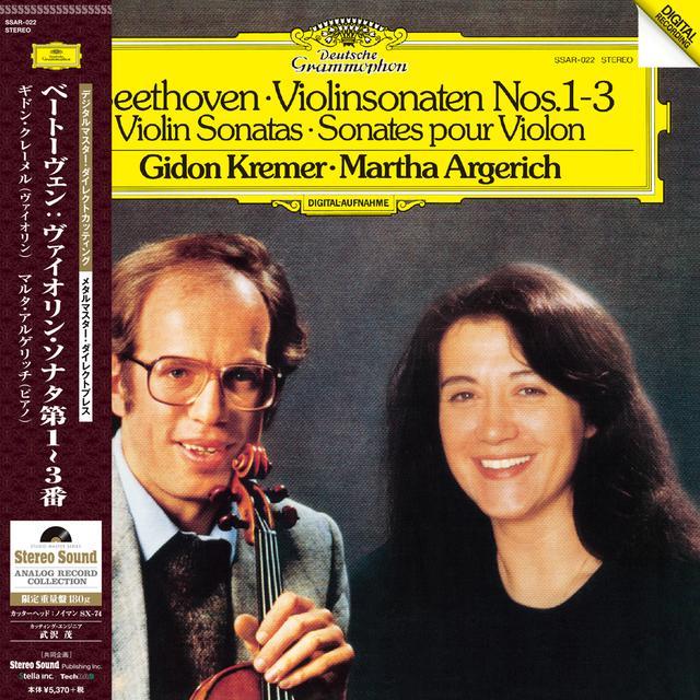 画像2: 聴き惚れてしまう演奏と素晴らしい音質が両立した ダイレクトプレスの貴重なアナログレコード