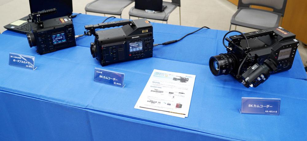 画像: ▲8Kカメラ。左から「AB-4815」「8C-B60A」「AA-4814-B」