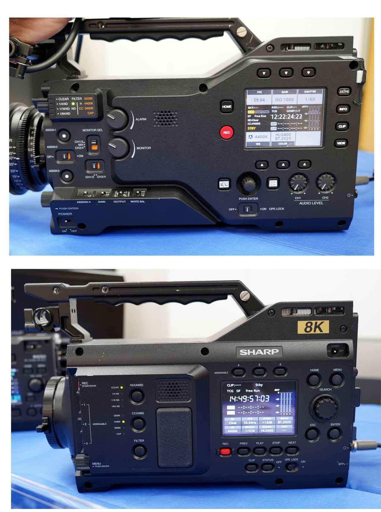画像: ▲上が「AA-4814-B」、下は「8C-B60A」