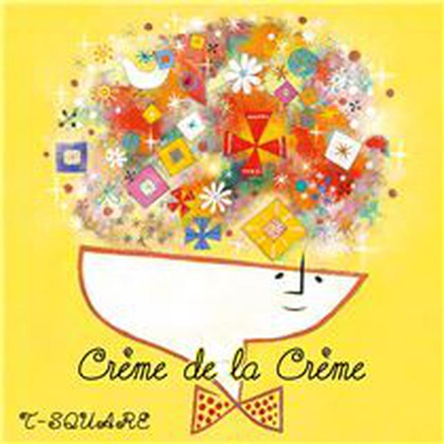 画像: Crème de la Crème - ハイレゾ音源配信サイト【e-onkyo music】