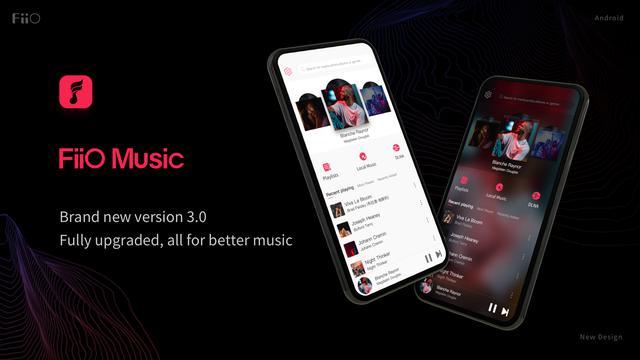 画像: FiiO製音楽再生アプリケーション「FiiO Music」アップデートのご案内 – Fiio Japan