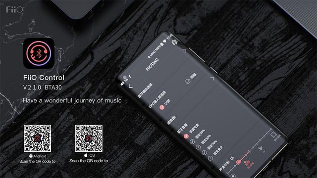 画像: エミライが、FiiO Electronics用アプリ「FiiO Music」と「FiiO Control」のアップデートを実施。動作安定性を向上させ、さらなる品質向上を実現