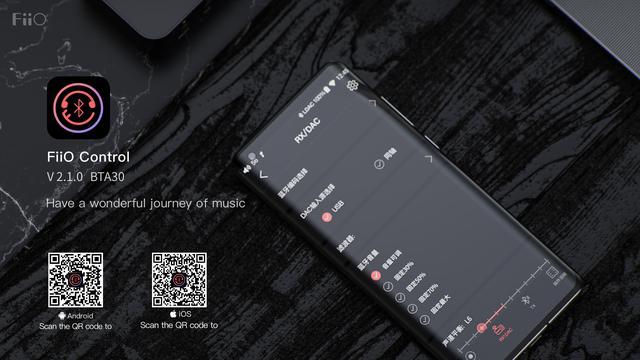 画像: Bluetoothコントロールアプリ「FiiO Control」アップデートのご案内 – Fiio Japan