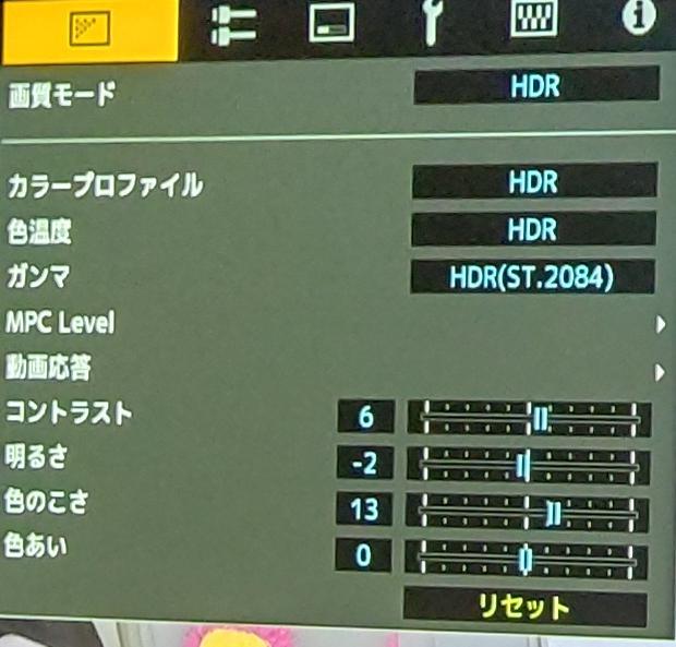 """画像2: 40年来の聖子ちゃんファン、麻倉さんも大満足。U-NEXT『Seiko Matsuda 2020 """"Romantic Studio Live""""』は、なぜここまでの品質を実現できたのか:麻倉怜士のいいもの研究所 レポート40"""