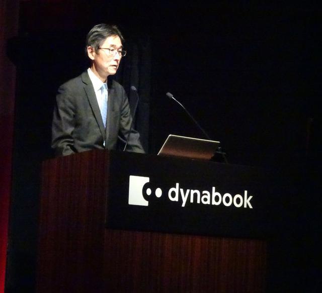 画像: Dynabook 代表取締役社長兼CEO 覚道清文氏