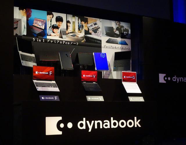 画像: Dynabook、インテル第11世代CPUを搭載し、エンタメ性能を備えたノートパソコン「dynabook V」シリーズほかを発表。ドルビーアトモスにも対応