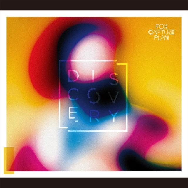 画像: Discovery / fox capture plan on OTOTOY Music Store