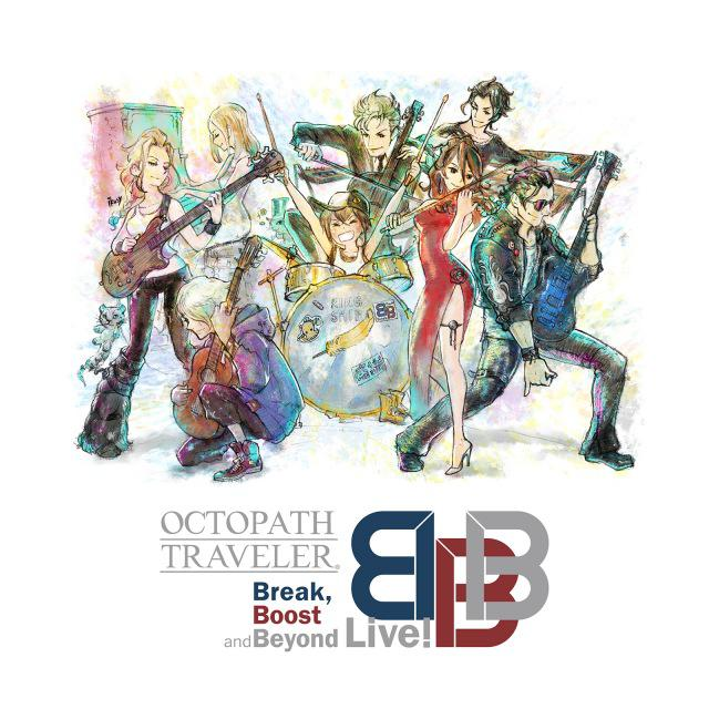 画像: OCTOPATH TRAVELER Break, Boost and Beyond Live! / 西木 康智 on OTOTOY Music Store