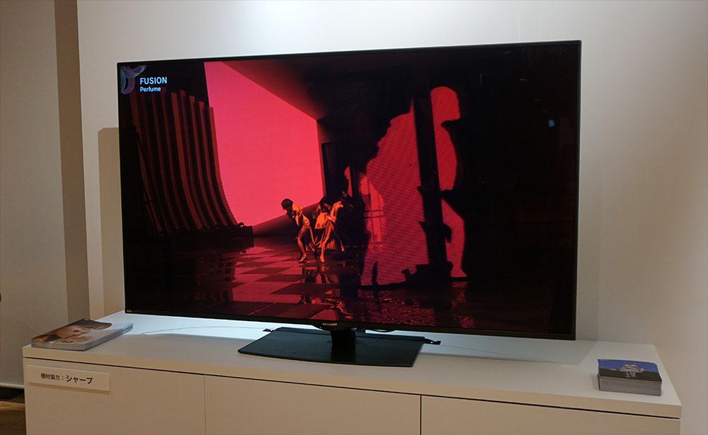 画像: シャープの8K液晶テレビ「8T-C70CX1」