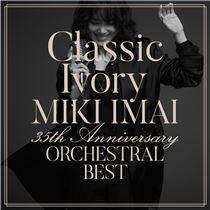 画像: Classic Ivory 35th Anniversary ORCHESTRAL BEST - ハイレゾ音源配信サイト【e-onkyo music】