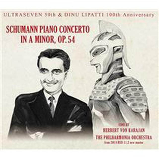 画像: Grieg: Piano Concerto - Schumann: Piano Concerto - ハイレゾ音源配信サイト【e-onkyo music】