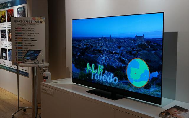 画像: パナソニックの4K有機ELテレビ「TH-65HZ2000」