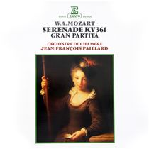 """画像: Mozart: Serenade, K. 361 """"Gran Partita"""" - ハイレゾ音源配信サイト【e-onkyo music】"""
