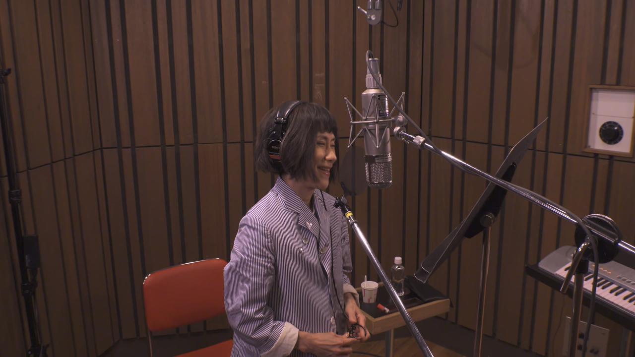 画像: 主題歌の歌詞とコーラスで参加する大貫妙子 ©2019 株式会社 音響ハウス