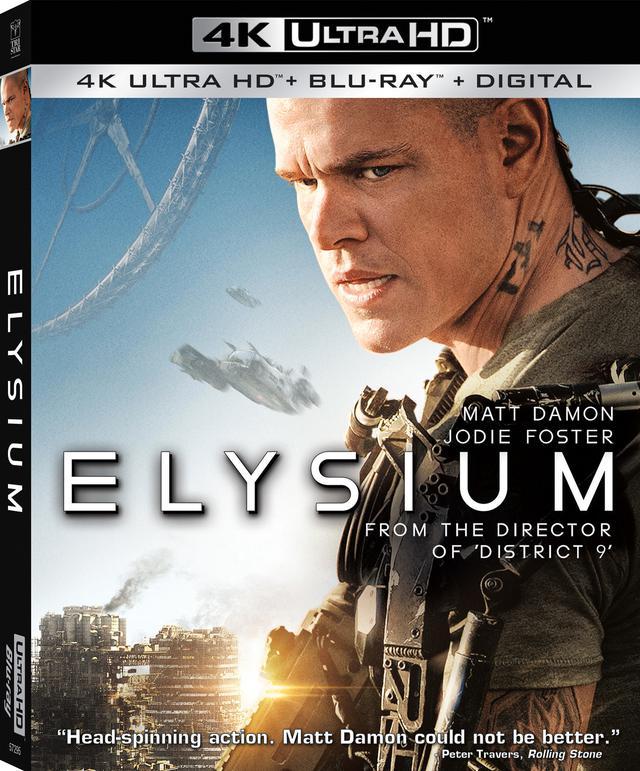 画像: マット・デイモン主演SF大作『エリジウム』【海外盤Blu-ray発売情報】